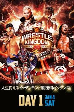NJPW: Wrestle Kingdom (New Japan Pro-Wrestling)